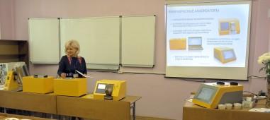 Рис.2 Научно-практический семинар «Приборы экспресс-анализа и лабораторное оборудование для оценки качества продукции», г. Санкт-Петербург, 2016г.