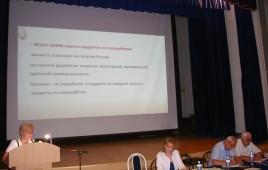 Приветствие участников конференции директором ФГБНУ ВНИИЗ Мелешкиной Е.П.