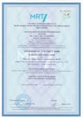 сертификат соответствия требованиям ISO 9001:2015