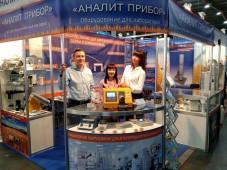 Международная выставка «Зерновые технологии 2016», г.Киев