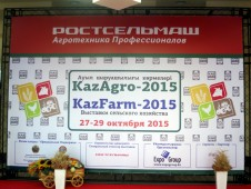 Международная выставка «КазАгро-2015», г.Астана