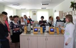 Россельхозцентр Саратовский филиал