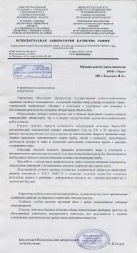 Белорусская Государственная СельхозАкадемия