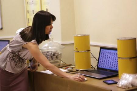 Компьютерно-оптическая диагностика