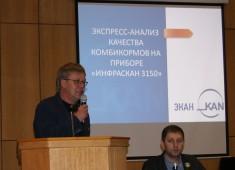 Доклад Петрова Г.П.