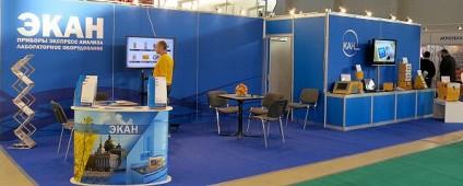 Стенд компании ЭКАН на выставке «Зерно-Комбикорма-Ветеринария-2016», г.Москва
