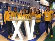Команда ЭКАН на выставке ВДНХ 2020