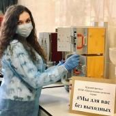 Лаборатория ФГБУ Центр оценки качества зерна, г. Курск